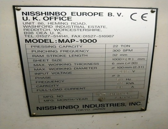 NISSIMBO MAP 1000 STOCK NO 0690